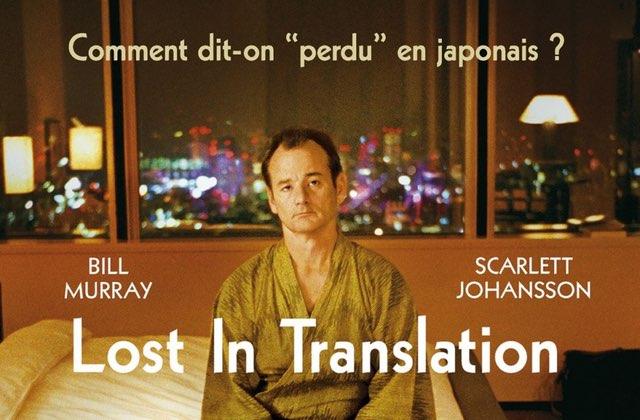 Mais pourquoi est-il si compliqué de parler la même langue ?